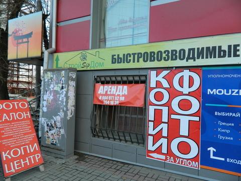 Коммерческая недвижимость, пр-кт. Ленина, д.29 - Фото 2