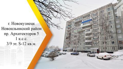 Продам комнату в 6-к квартире, Новокузнецк г, проспект Архитекторов 5 - Фото 1