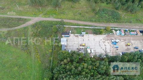 Продажа земельного участка под площадку Лобня Дмитровское шоссе - Фото 1