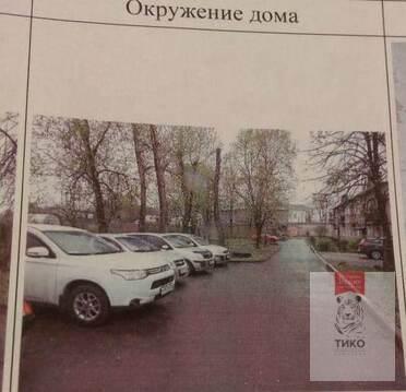2-х ком.кв.Колюбакино Рузский район - Фото 3