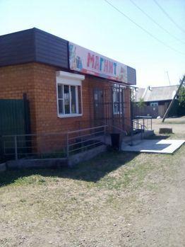 Продажа торгового помещения, Шишкино, Читинский район, Ул. Центральная - Фото 1