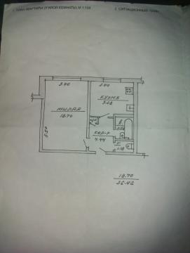 1-я квартира в аг Новое Село - Фото 1