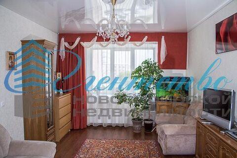 Продажа квартиры, Новосибирск, Ул. Ельцовская - Фото 1