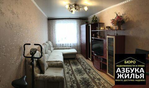 3-к квартира на Шмелева 13 за 2 млн руб - Фото 5