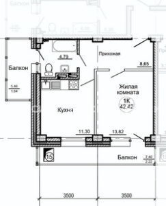 Продам квартиру ЖК глобус - Фото 3