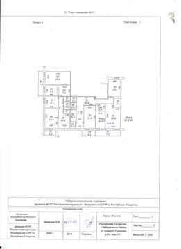 Продажа торгового помещения 772.5 м2 - Фото 3
