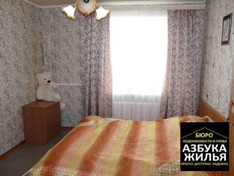 3-к квартира на Веденеева 14 за 1.6 млн руб - Фото 5
