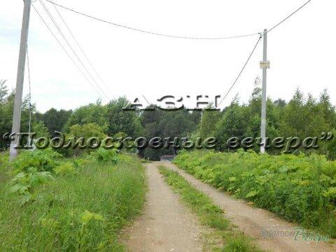 Новорижское ш. 60 км от МКАД, Онуфриево, Участок 20 сот. - Фото 3
