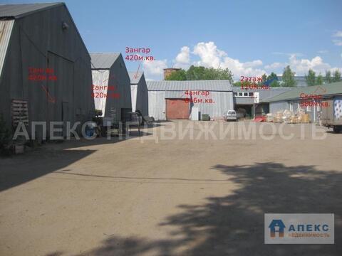 Продажа помещения пл. 2909 м2 под склад, , офис и склад, холодильный . - Фото 2