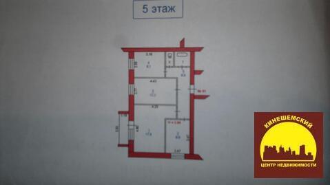 3 комн.квартира на Поликоре - Фото 2