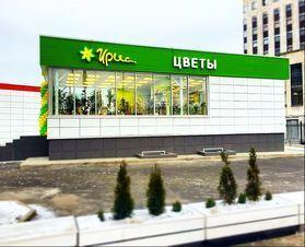 Продажа торгового помещения, м. Преображенская площадь, Ул. Стромынка - Фото 2