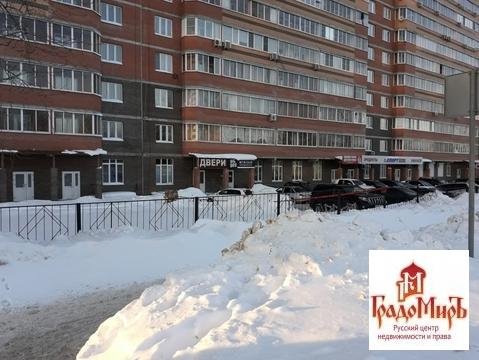 Продается Ресторан / кафе, Сергиев Посад г, 133.2м2 - Фото 1
