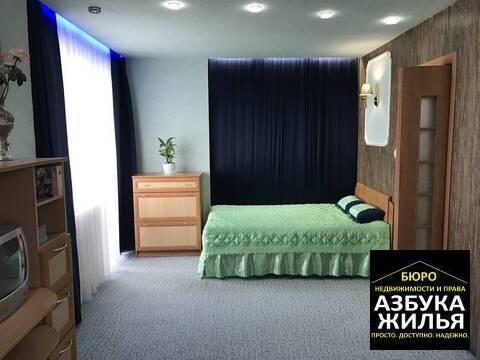 1-к квартира на Дружбы 18 за 970 т.р - Фото 2