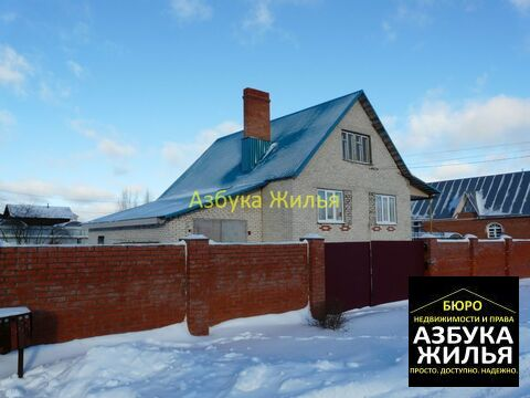 Дом на Загородной за 3.4 млн руб - Фото 1