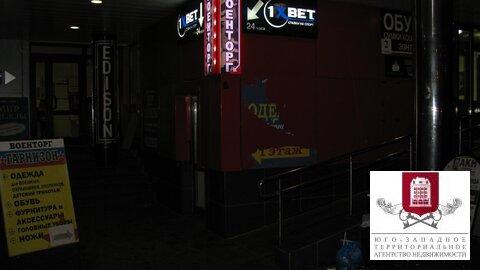 """Продается помещение свободного назначения 206 кв.м. в БЦ""""Капитал"""". - Фото 3"""