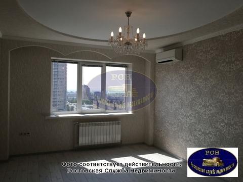 Предлагается к продаже современная квартира - Фото 1