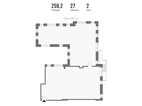 Сдается офис 250.2 кв. м, кв. м/год - Фото 1