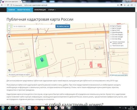 Земля под коттедж рядом с Челябинском в Кайгородово газ, свет - Фото 1
