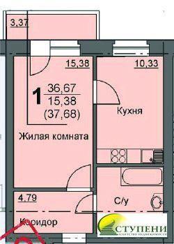Объявление №50403465: Продаю 1 комн. квартиру. Курган, 16 микрорайон, 10,