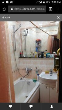 Сдам комнату евро Ленская 16 к 3 - Фото 5
