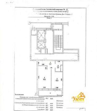 Продажа квартиры, Жуковский, Ул. Амет-хан Султана - Фото 4