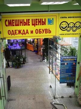 Торговое помещение 355 м2 в аренду в ТЦ в 100 м от метро Багратионовск - Фото 3