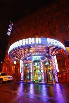 Готовый бизнес 1584 кв.м, м.Московские ворота - Фото 1