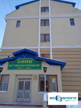 Объявление №51943042: Продажа помещения. Тобольск, ул. Строителей, 9,