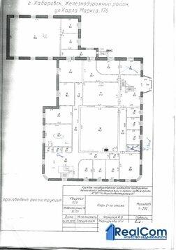 Сдам в аренду офисные помещения, ул. Карла Маркса, 176 - Фото 1