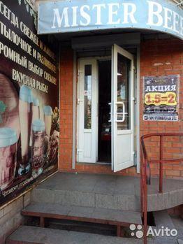 Продажа готового бизнеса, Воронеж, Павловский пер. - Фото 2