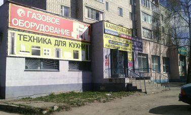 Продажа офиса, Александров, Александровский район, Ул. Институтская - Фото 1