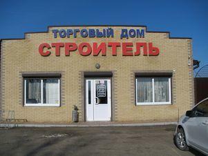 Продажа готового бизнеса, Динской район, Улица Луначарского - Фото 1