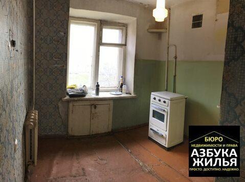 1-к квартира на Дружбы 31 за 699 000 руб - Фото 4