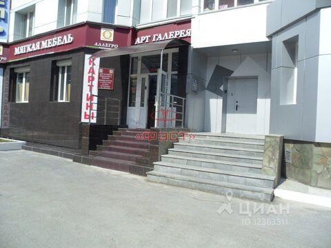 Продажа готового бизнеса, Сургут, Ул. Югорская - Фото 2