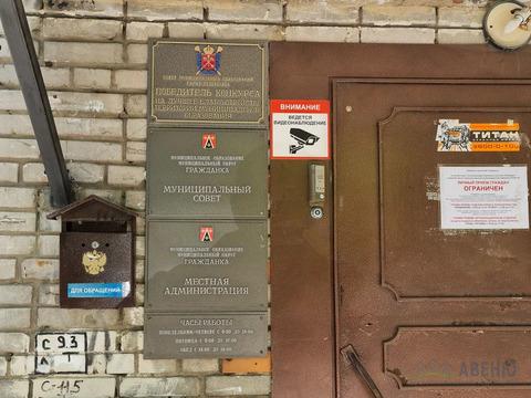 Объявление №64382507: Продаю 1 комн. квартиру. Санкт-Петербург, Науки пр-кт., 41,
