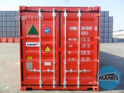 Аренда складского контейнера в СЗАО - Фото 5