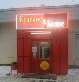 Продажа готового бизнеса, Екатеринбург, м. Проспект Космонавтов, Ул. . - Фото 2