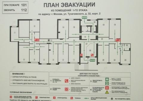 Помещение свободного назначения, Октябрьское поле, 366 кв.м, класс . - Фото 2