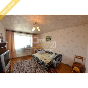 Продажа 4-х комнатной квартиры в Нижних Сергах Солнечная 2 - Фото 1