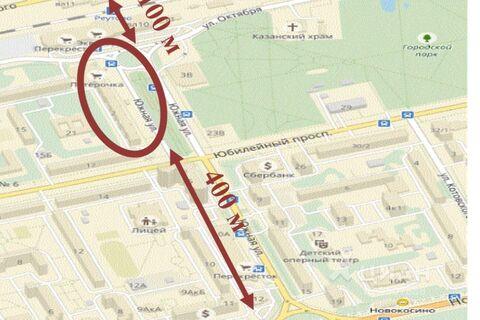 Продажа готового бизнеса, Реутов, Ул. Южная - Фото 2