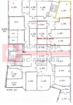 Сдам офисный блок площадью 161,2 кв.м. в БЦ Кристалл Плаза - Фото 1