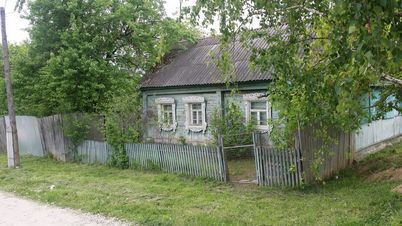 Продажа дома, Дзержинский район, Улица Мира - Фото 1