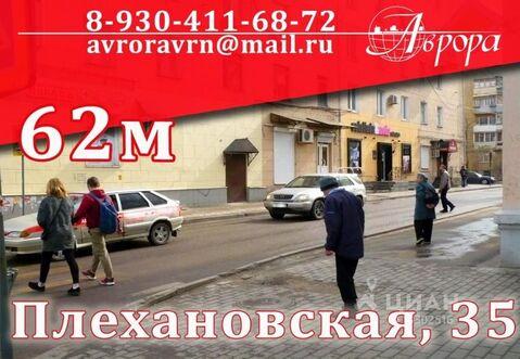 Аренда торгового помещения, Воронеж, Ул. Плехановская - Фото 1