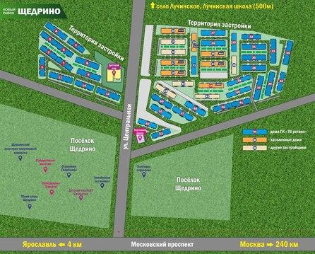 Новые квартиры с индивидуальным отоплением в п.Щедрино от подрядчика - Фото 4