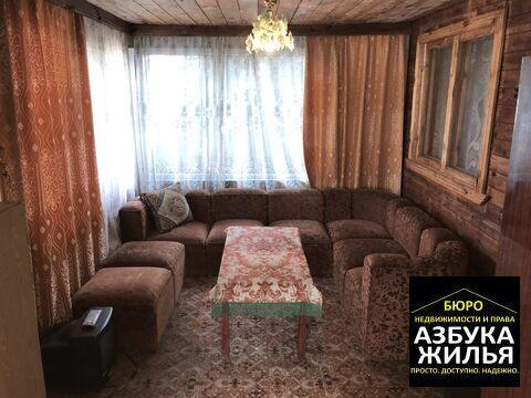 Дом в с. Коробовщина за 1.7 млн руб - Фото 2