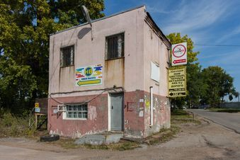 Продажа псн, Хабаровск, Ул. Лазо - Фото 2