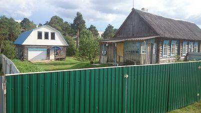 Продажа дома, Навля, Навлинский район, Ул. Полины Осипенко - Фото 1