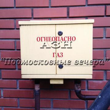 Горьковское ш. 40 км от МКАД, Электросталь, Коттедж 190 кв. м - Фото 4