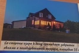 Дом со всеми удобствами на первой линии оз.Волго - Фото 5