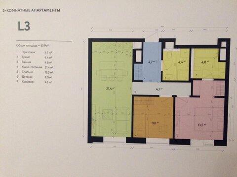 Квартира С отделкой И мебелью м. Фили - Фото 4